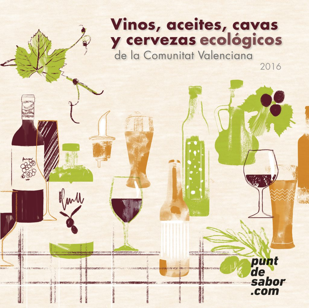 guia de vinos 2016 portada.indd