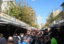 L'Agència Valenciana del Turisme emet en 'Facebook Live' la Fira de Nadal de Xixona