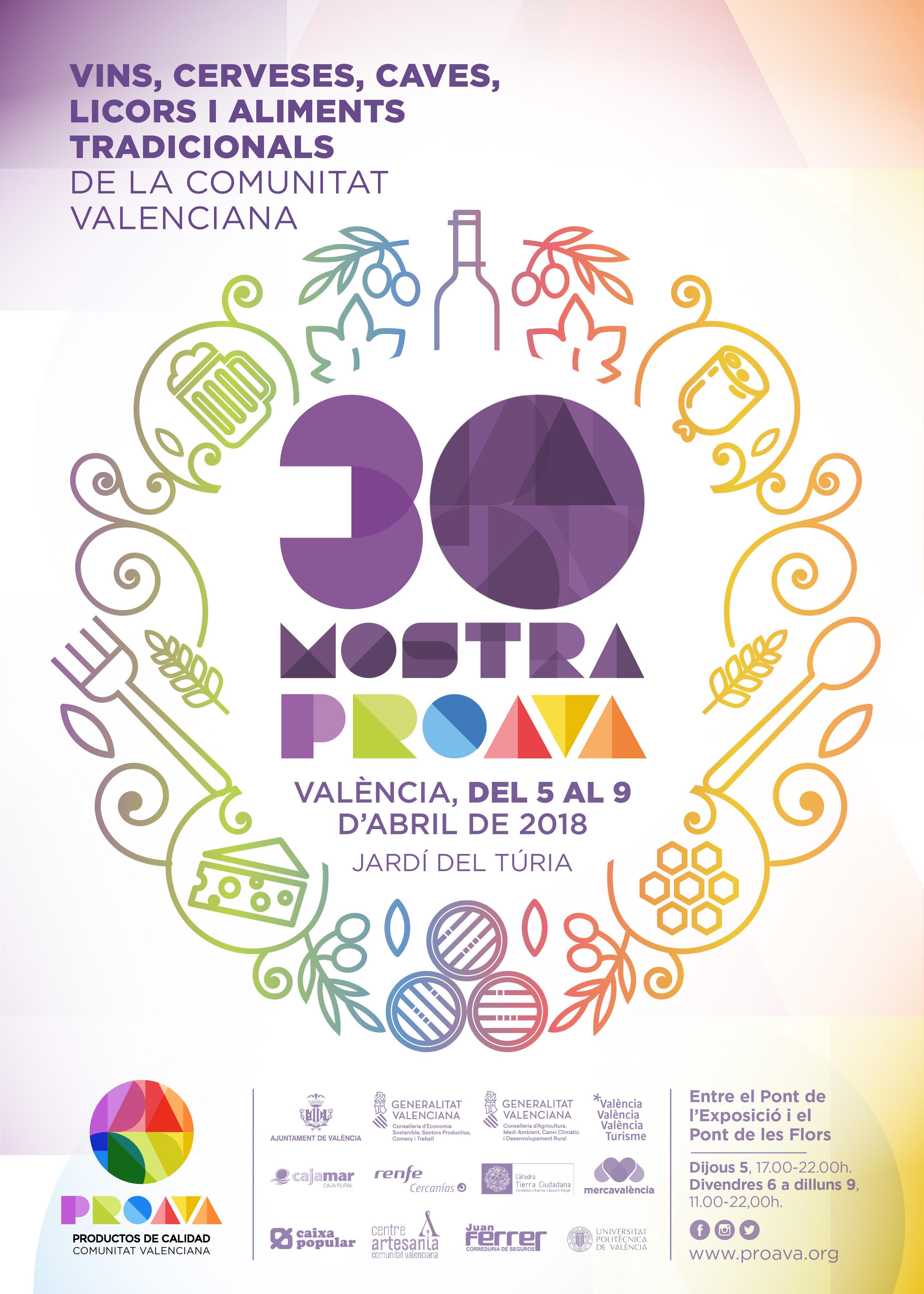 XXX Mostra de Productos Agroalimentarios Tradicionales de la Comunitat Valenciana