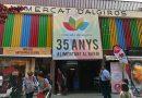 El mercado de Algirós cumple 35 años