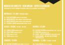 Música, poesía, danza y humor este agosto en amstel art, el espacio cultural del Veles e Vents