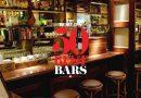 Lista de los 50 mejores bares del mundo 2018