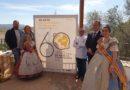 Sueca presenta las novedades de la 60 edición de su Concurs Internacional de Paella