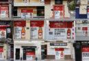 Amstel 'Hecha en Valencia' se une a la iniciativa de Heineken® para seguir apoyando a los bares con #FUERZABAR a través de sus persianas